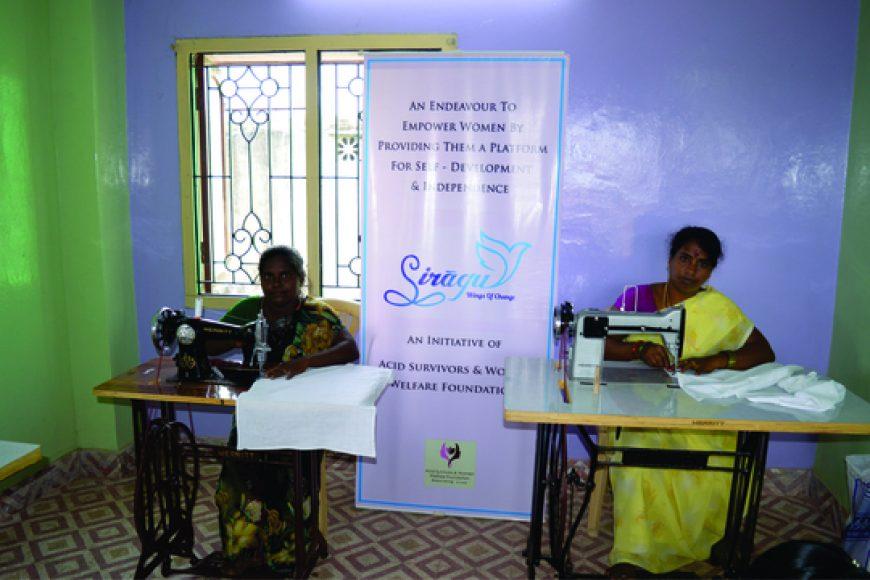 Women Welfare Initiative