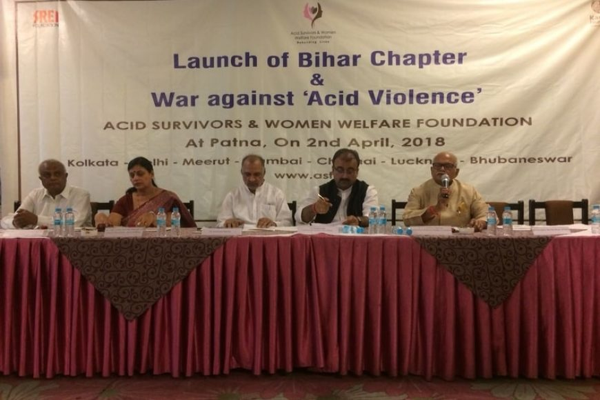Launch of ASWWF Bihar Chapter