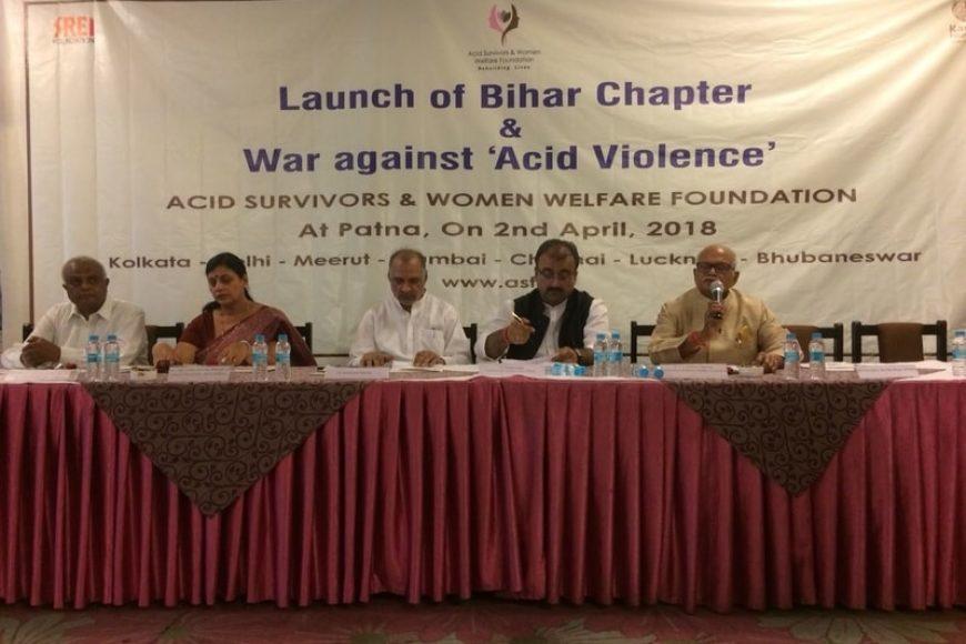 Launch of ASWWF Bihar Chapter