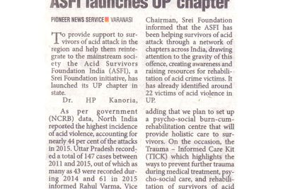 Launch of ASWWF Uttar Pradesh Chapter-The Pioneer